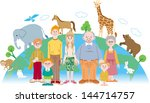animal protection | Shutterstock . vector #144714757