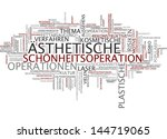 word cloud    cosmetic surgery | Shutterstock . vector #144719065