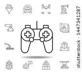 robotics control outline icon....
