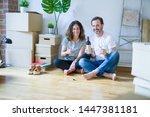middle age senior romantic...   Shutterstock . vector #1447381181