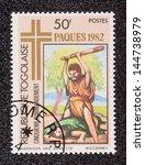 togo   circa 1982  a stamp... | Shutterstock . vector #144738979