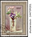 Small photo of CONGO - CIRCA 1984: A stamp printed in the CONGO, shows painting by Manet, circa 1984