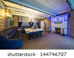 moscow   jan 1   the cozy... | Shutterstock . vector #144746707