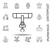 robotics industrial robot...