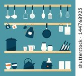 Kitchen utensils icons, vector