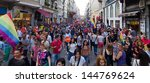 istanbul   june 30  people in... | Shutterstock . vector #144769624