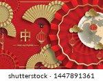 chinese mid autumn festival... | Shutterstock .eps vector #1447891361