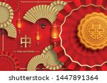 chinese mid autumn festival... | Shutterstock .eps vector #1447891364