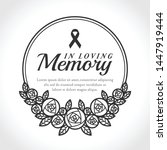 In Loving Memory Text And...