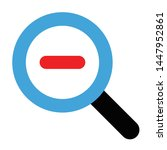 magnifier icon. flat...