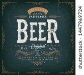 vintage beer label for bottle ... | Shutterstock .eps vector #1447969724