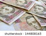 Постер, плакат: Ukrainian money background made