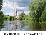 church of forty martyrs of... | Shutterstock . vector #1448224544