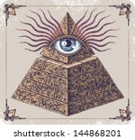 all seeing eye,amulet,beauty,beliefs,cabala,character,christ,christian,church,dollar,egypt,esoteric,eye,faith,flame