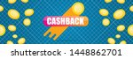 vector cash back icon with...   Shutterstock .eps vector #1448862701