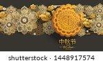 mid autumn festival or moon... | Shutterstock .eps vector #1448917574