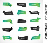 vector stickers  price tag ... | Shutterstock .eps vector #1449026984