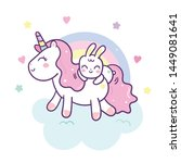 cute unicorn vector pony with... | Shutterstock .eps vector #1449081641