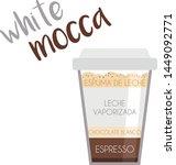 vector illustration of a white... | Shutterstock .eps vector #1449092771