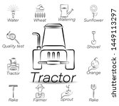 tractor hand draw icon. element ...
