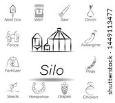 silo hand draw icon. element of ...