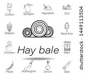 hay bale hand draw icon....
