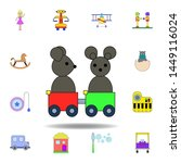 cartoon mouse train toy colored ...