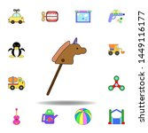 cartoon horse stick toy colored ...