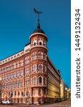 Helsinki  Finland. Crossroad O...