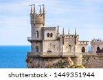 Stock photo castle of swallow s nest at the black sea coast crimea russia it is a famous landmark of crimea 1449351944