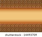 vector background of greek...