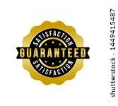 guarantee gold emblem seal... | Shutterstock .eps vector #1449415487