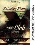 Modern Abstract triangle design light effect club flyer