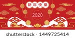 happy new year  2020  chinese... | Shutterstock .eps vector #1449725414
