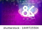 86 years anniversary logo...   Shutterstock .eps vector #1449725504