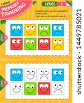 memory game children and adult. ... | Shutterstock .eps vector #1449785021