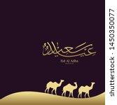 eid adha mubarak arabic...   Shutterstock .eps vector #1450350077
