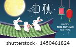 chinese mid autumn festival... | Shutterstock .eps vector #1450461824
