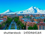 Small photo of view of mountain Ararat and Yerevan city 23/4/2018