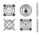 Barbell Sport Logo. Vintage And ...