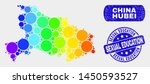 Rainbow colored spotted Hubei Province map and rubber prints. Blue rounded Sexual Education textured watermark. Gradiented rainbow colored Hubei Province map mosaic of randomized round spots.