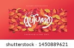 autumn leaves background.... | Shutterstock .eps vector #1450889621