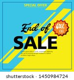 sale banner template design ... | Shutterstock .eps vector #1450984724