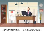 director office. interior... | Shutterstock .eps vector #1451010431