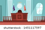 court building interior with...   Shutterstock .eps vector #1451117597