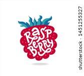 raspberry lettering  hand drawn ... | Shutterstock .eps vector #1451255327