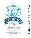 oktoberfest flyer or poster... | Shutterstock .eps vector #1451414591