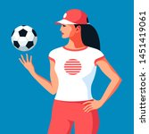 young woman in sport clothes...   Shutterstock .eps vector #1451419061