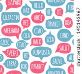 seamless pattern with speech... | Shutterstock . vector #145143967