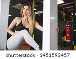 side view shot motivated strong ...   Shutterstock . vector #1451593457